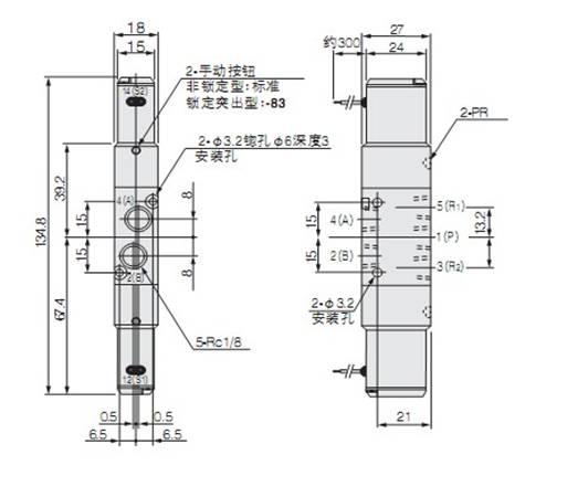 koganei pilot solenoid valve 5  2 m5x0 8 rc1  8