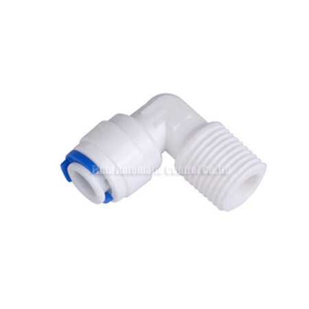 "RO Reverse Osmosis Water Adapter Tube 1/4"",3/8"" Thread 1/8""~1/2"""